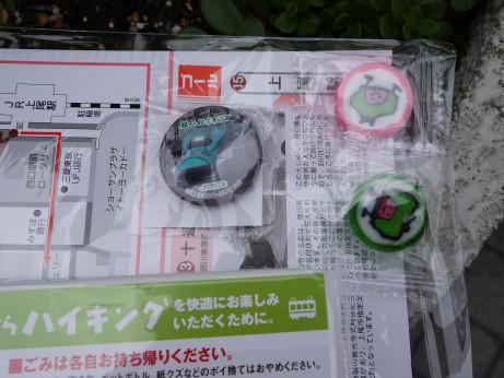 20120703_kan_batch