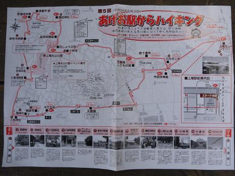 20120703_map