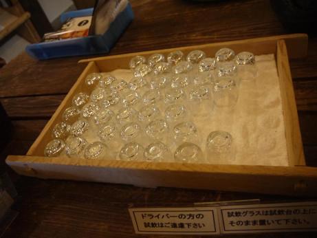 20120705_glass