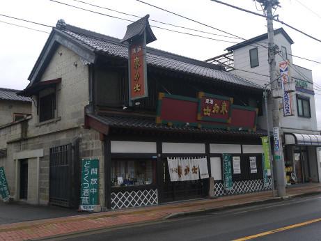 20120705_shimazaki_syuzou1