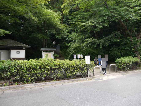 20120710_ooyaguchi_rekishi_park01