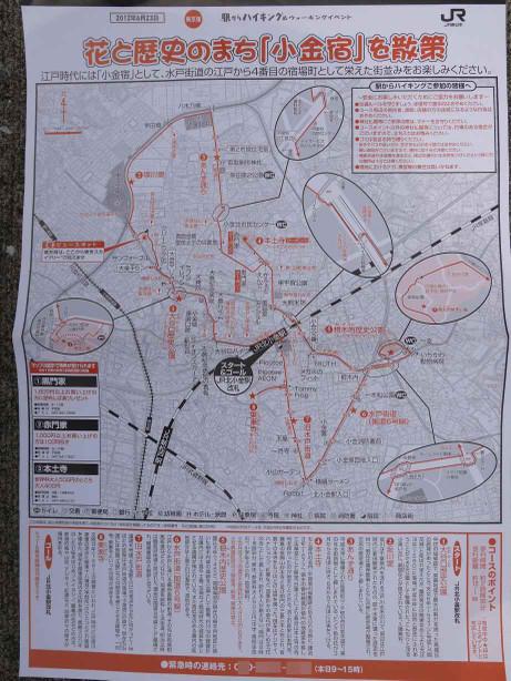 20120715_map