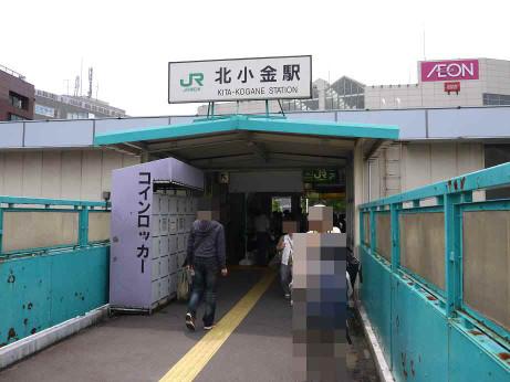 20120715_kita_kogane_st2