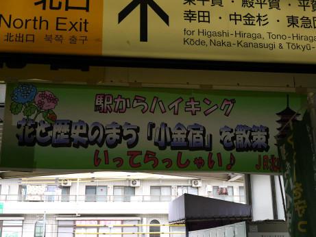 20120715_maku_s