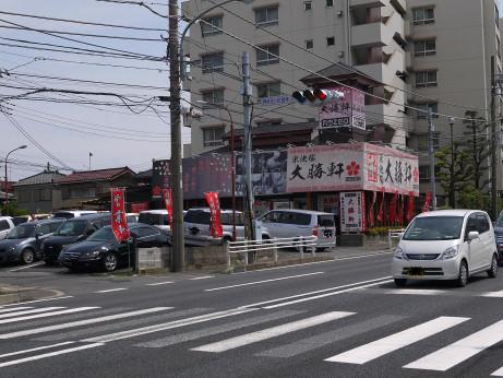 20120715_taisyouken