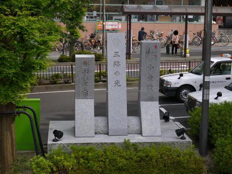 20120715_kita_kogane_st5