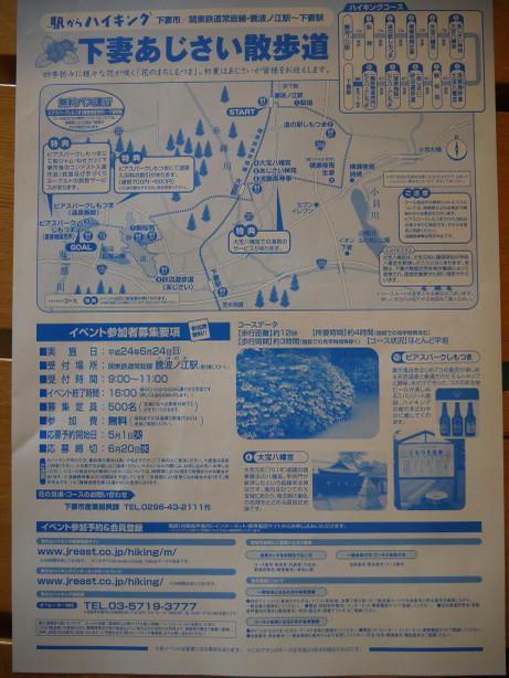 20120722_map
