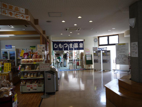 20120722_onsen2