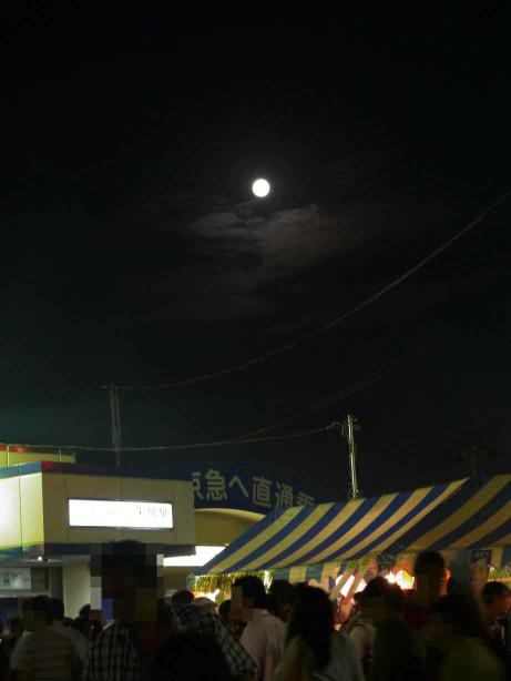 20120802_moon