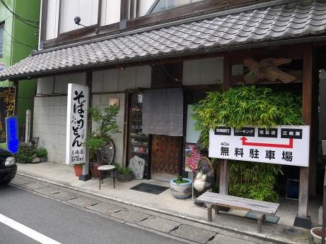 20120805_mishimaya