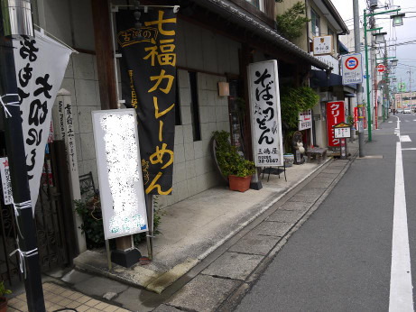 20120805_nobori