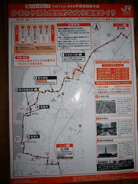 20120807_map