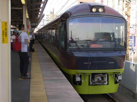 20120807_yamadori01