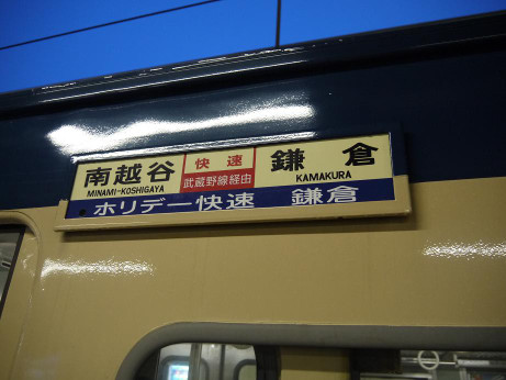 20120813_houkoumaku