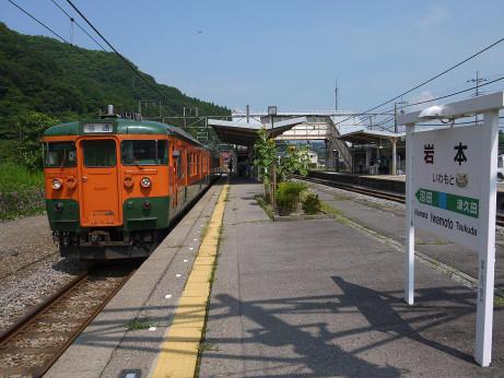 20120815_iwamoto_st