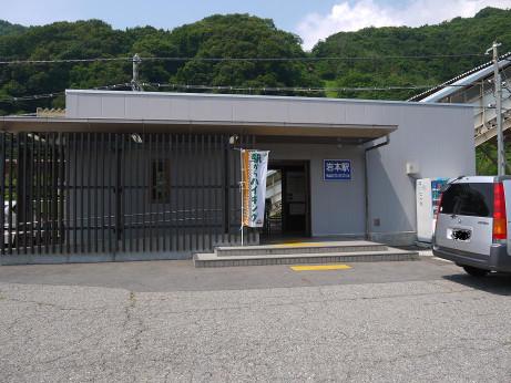 20120815_iwamoto_st2