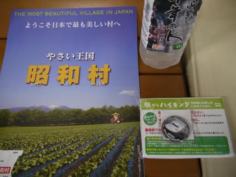 20120815_kan_batch