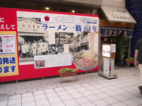 20120817_komurasaki