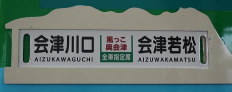 20120820_yukisaki