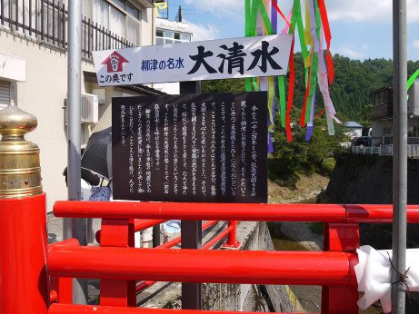 20120906_kanban
