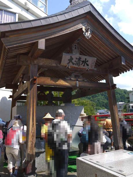 20120906_daishimizu1