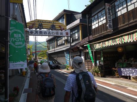 20120907_manjyugai