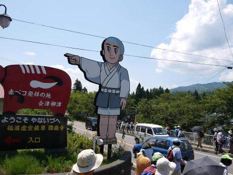 20120910_road2