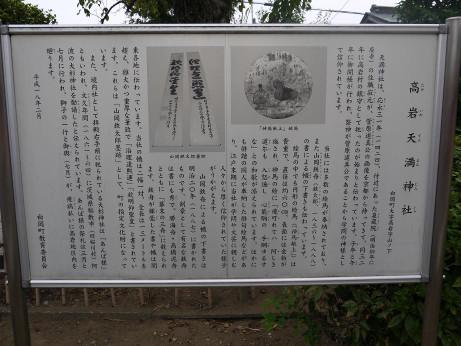 20120913_setsumei