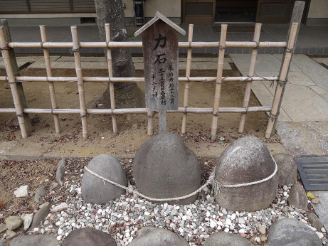 20120913_chikaraishi