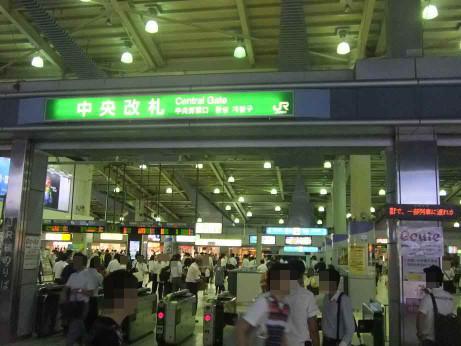 20120915_chuou_kaisatsuguchi