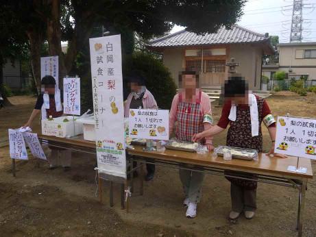 20120916_fujin