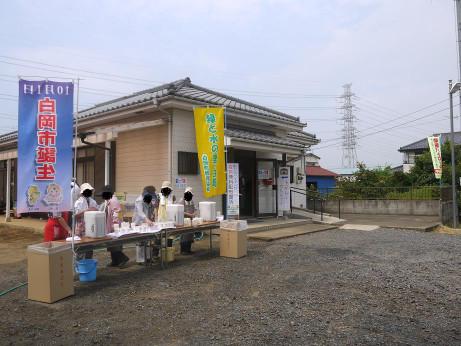 20120922_kyusui