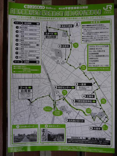 20120922_map