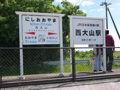 20120923_ekihyou