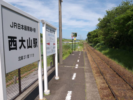 20120923_home