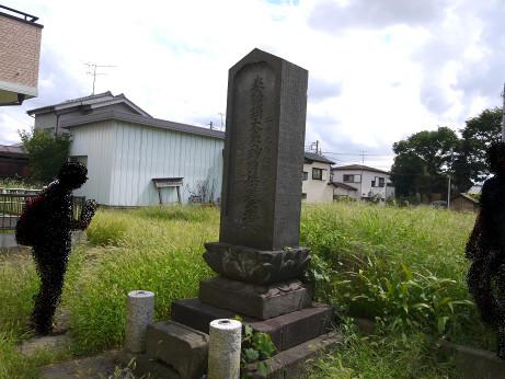 20120927_kuyoutou