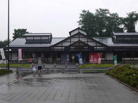 20120929_takumi_koubou