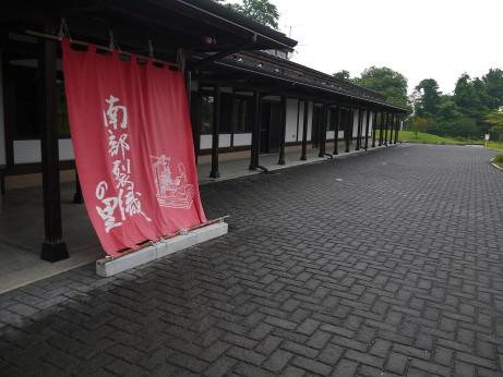 20120929_takumi_koubou2