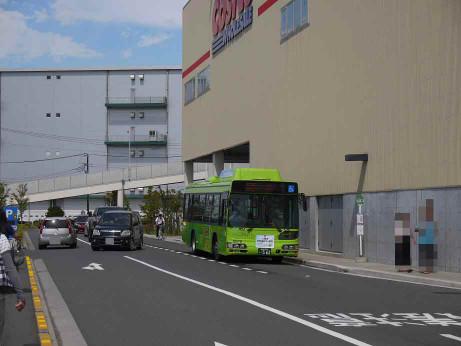 20121001_bus