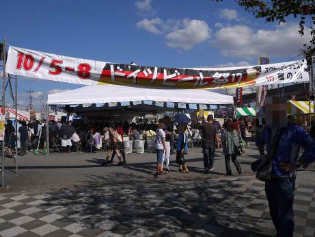 20121009_gate