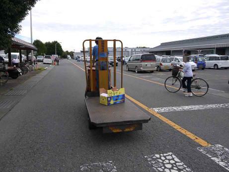 20121010_cart