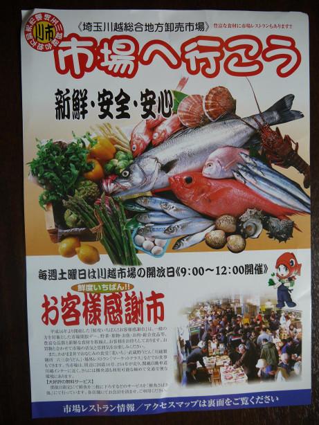 20121010_panfu