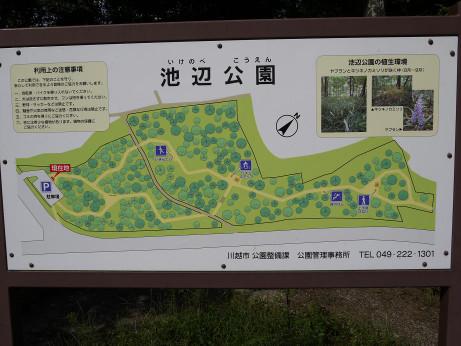 20121012_map