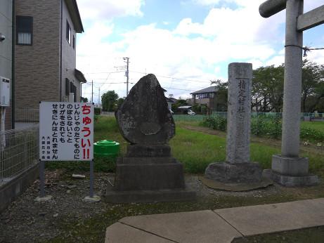20121013_cyui