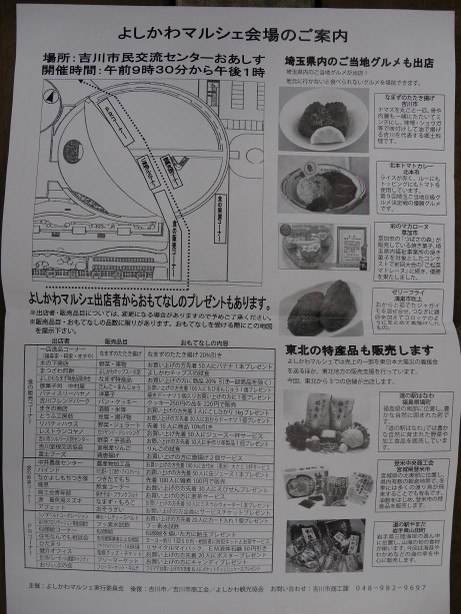 20121016_info