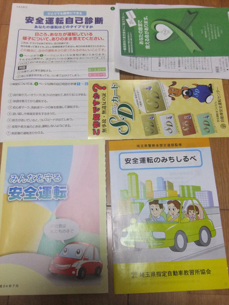 20121018_hon