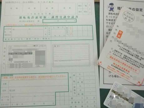 20121018_syorui