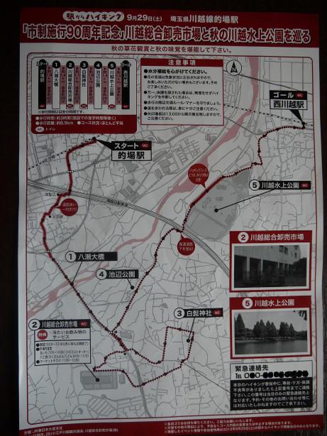 20121020_map