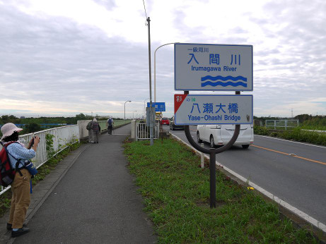 20121020_yase_oohashi