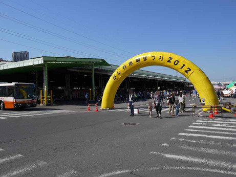 20121022_gate